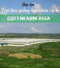 Trại chăn nuôi heo giống hạt nhân cụ kỵ Greenfarm Asia